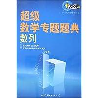 http://ec4.images-amazon.com/images/I/51loS5ViLVL._AA200_.jpg