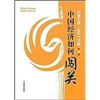 http://ec4.images-amazon.com/images/I/51loVMEiO2L._AA200_.jpg