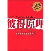 http://ec4.images-amazon.com/images/I/51loau67zoL._AA200_.jpg