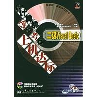 http://ec4.images-amazon.com/images/I/51lohK%2Bk1IL._AA200_.jpg