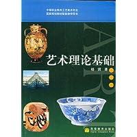 http://ec4.images-amazon.com/images/I/51lojoxlOAL._AA200_.jpg