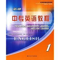 http://ec4.images-amazon.com/images/I/51lpVsC8p-L._AA200_.jpg