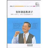 http://ec4.images-amazon.com/images/I/51lpyDT0SpL._AA200_.jpg