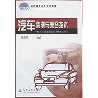 http://ec4.images-amazon.com/images/I/51lqBxc7HNL._AA200_.jpg