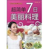 http://ec4.images-amazon.com/images/I/51lqSmjNvpL._AA200_.jpg