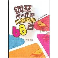 http://ec4.images-amazon.com/images/I/51lqWSHoLDL._AA200_.jpg