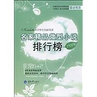 http://ec4.images-amazon.com/images/I/51lqsNUT3KL._AA200_.jpg