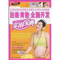 http://ec4.images-amazon.com/images/I/51lqvZVPhGL._AA200_.jpg