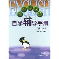 http://ec4.images-amazon.com/images/I/51lqwf3h9aL._AA200_.jpg