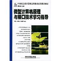 http://ec4.images-amazon.com/images/I/51lrCsXkl%2BL._AA200_.jpg