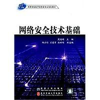 http://ec4.images-amazon.com/images/I/51lrRZcjc%2BL._AA200_.jpg