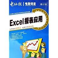 http://ec4.images-amazon.com/images/I/51lrrUQHY6L._AA200_.jpg
