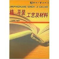 http://ec4.images-amazon.com/images/I/51lruQBceOL._AA200_.jpg
