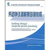 http://ec4.images-amazon.com/images/I/51lsfTtCq-L._AA200_.jpg