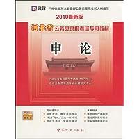 http://ec4.images-amazon.com/images/I/51lt3FRnejL._AA200_.jpg