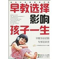 http://ec4.images-amazon.com/images/I/51ltF2bPUtL._AA200_.jpg
