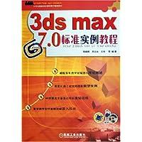 http://ec4.images-amazon.com/images/I/51ltSJ0k60L._AA200_.jpg