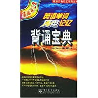 http://ec4.images-amazon.com/images/I/51ltls41PoL._AA200_.jpg