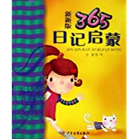 http://ec4.images-amazon.com/images/I/51ltoyMMC-L._AA200_.jpg