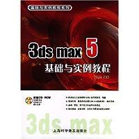 http://ec4.images-amazon.com/images/I/51lu9rN0%2B4L._AA200_.jpg