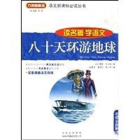 http://ec4.images-amazon.com/images/I/51lv4glYD3L._AA200_.jpg