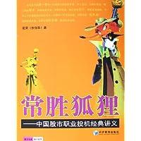 http://ec4.images-amazon.com/images/I/51lvTivAe8L._AA200_.jpg