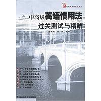 http://ec4.images-amazon.com/images/I/51lw-I1iz6L._AA200_.jpg