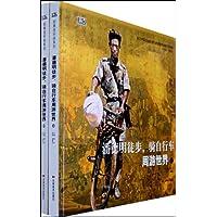 http://ec4.images-amazon.com/images/I/51lwW4g1xdL._AA200_.jpg