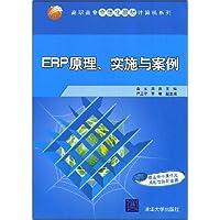 http://ec4.images-amazon.com/images/I/51lwztmXClL._AA200_.jpg