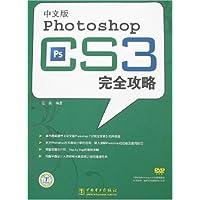 http://ec4.images-amazon.com/images/I/51lxFAQ2lXL._AA200_.jpg