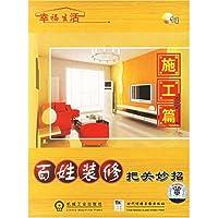 http://ec4.images-amazon.com/images/I/51lxd3fD09L._AA200_.jpg