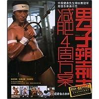 http://ec4.images-amazon.com/images/I/51lxeWv9aXL._AA200_.jpg