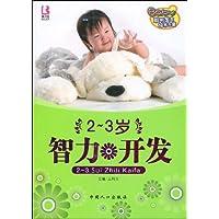 http://ec4.images-amazon.com/images/I/51lxyAxxR7L._AA200_.jpg