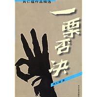 http://ec4.images-amazon.com/images/I/51lyJV%2BZ7GL._AA200_.jpg