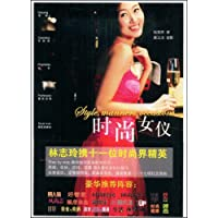 http://ec4.images-amazon.com/images/I/51lyrZYDiCL._AA200_.jpg