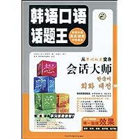http://ec4.images-amazon.com/images/I/51lz3o4sP-L._AA200_.jpg