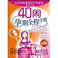 http://ec4.images-amazon.com/images/I/51lz74rE52L._AA200_.jpg