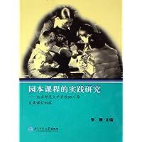 http://ec4.images-amazon.com/images/I/51lzNw5j2QL._AA200_.jpg
