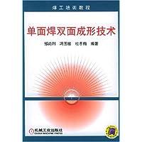 http://ec4.images-amazon.com/images/I/51lzRZAtZ0L._AA200_.jpg