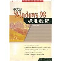 http://ec4.images-amazon.com/images/I/51lzY8fE88L._AA200_.jpg