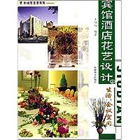 http://ec4.images-amazon.com/images/I/51m%2B8wLu9gL._AA200_.jpg