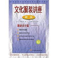 http://ec4.images-amazon.com/images/I/51m%2BWx1IegL._AA200_.jpg