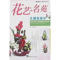 http://ec4.images-amazon.com/images/I/51m%2Bz78haTL._AA200_.jpg