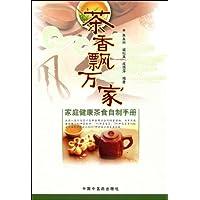 http://ec4.images-amazon.com/images/I/51m-8utCKoL._AA200_.jpg