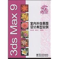 http://ec4.images-amazon.com/images/I/51m-Nl0s7EL._AA200_.jpg