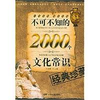 http://ec4.images-amazon.com/images/I/51m0ADVy3jL._AA200_.jpg