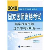http://ec4.images-amazon.com/images/I/51m0XY8xjoL._AA200_.jpg