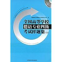 http://ec4.images-amazon.com/images/I/51m0aESlNjL._AA200_.jpg