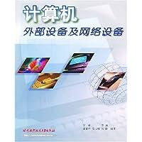 http://ec4.images-amazon.com/images/I/51m0fLou8fL._AA200_.jpg