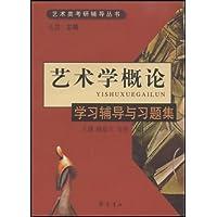 http://ec4.images-amazon.com/images/I/51m0nB2b7sL._AA200_.jpg